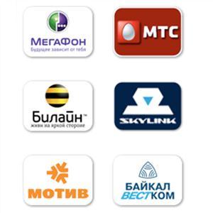 Операторы сотовой связи Болони