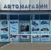 Автомагазины в Болони