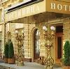 Гостиницы в Болони