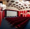 Кинотеатры в Болони