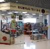 Книжные магазины в Болони