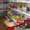Магазины хозтоваров в Болони