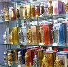 Парфюмерные магазины в Болони