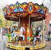 Парки культуры и отдыха в Болони