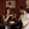 Рестораны, кафе, бары в Болони