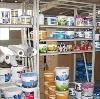 Строительные магазины в Болони