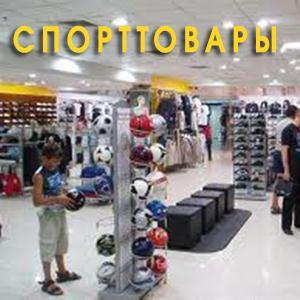 Спортивные магазины Болони